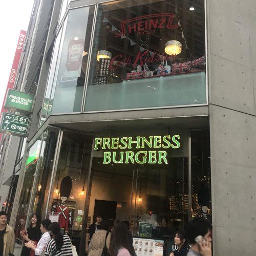 フレッシュネスバーガー×キャスキッドソン×HEINZのコラボが肉好き女子に最高だった!