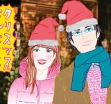クリスマスまでに彼氏がほしい #日本一タメにならない恋愛相談