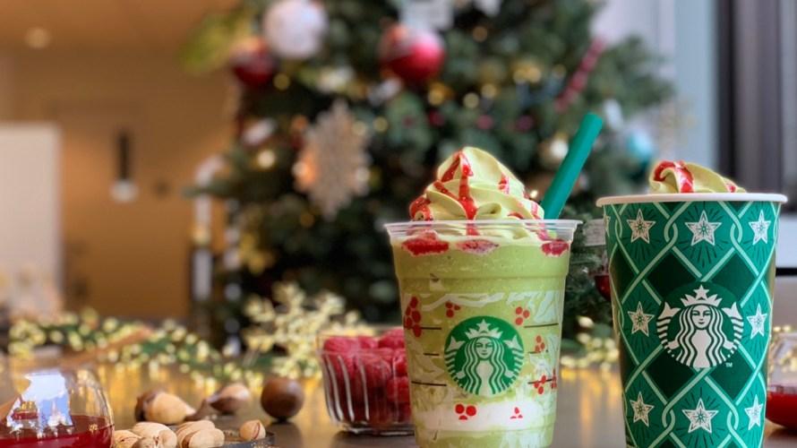 【実食レポ】スタバの新作はピスタチオでクリスマスツリー!!気になるおすすめカスタマイズは…?