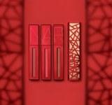 新しい年の幕開けに幸運を♡NARSのニューイヤーコレクション