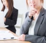 在宅事務代行がクライアントとの連絡に使う、最適ツールとは?