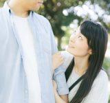 6割の女子が「彼氏からの愛情表現がわからない」…愛されていると実感する表現方法5つ