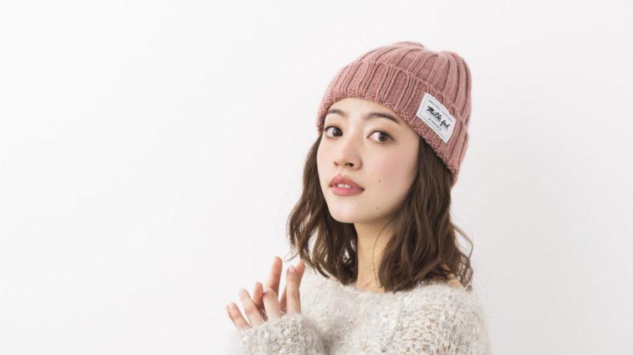 【ニット帽ヘアアレンジ】細めウェーブヘアがニット帽と相性抜群♡