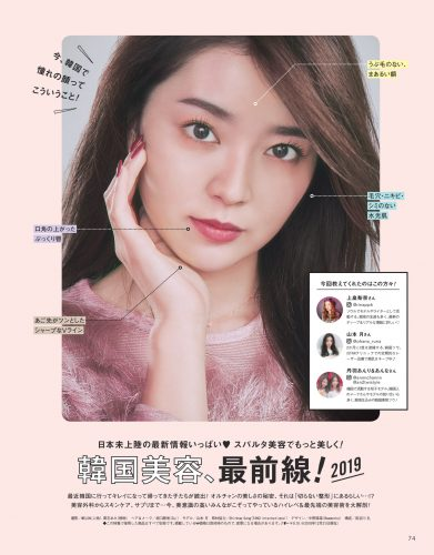 日本で韓国式最新施術を受けられる美容皮膚科がすごい!
