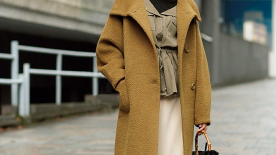 【今日のコーデ】今欲しいのは渋色コート。くすみマスタードが断然いい!