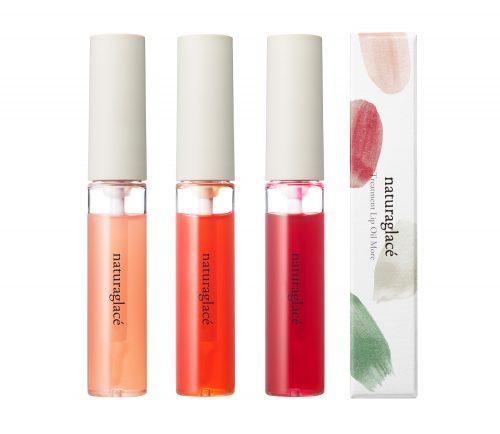 美容液感覚で使えるリップオイルが優秀!ナチュラグラッセ春新色が到着