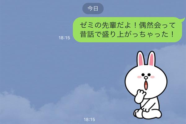 「マンネリにならないカップル」のLINE #LINE道場