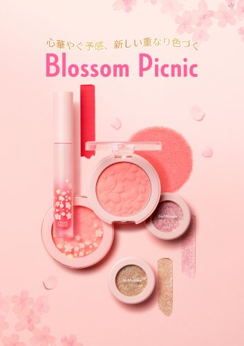 エチュードハウスの桜コスメ♡ピンクシャドウがヒットの予感!