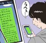 LINEは「長文」or「短文」どっちが好印象? #恋の答案用紙