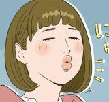 イラストで解説! かわいい「キス顔」の作り方