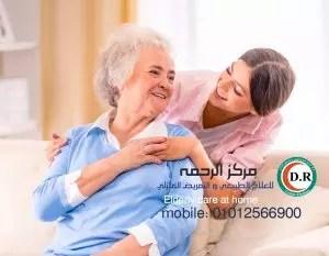 رعاية مسنين بالمنزل القاهرة