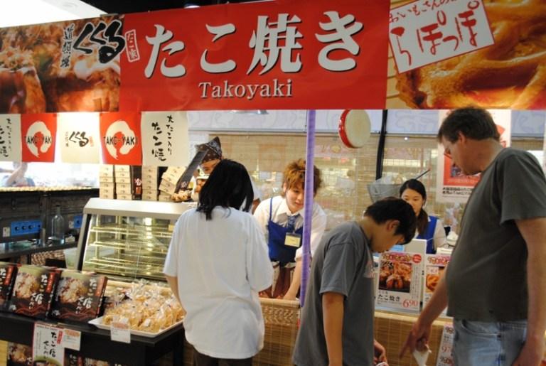 Mitsuwa's Japanese Gourmet Foods Fair – 5/29/10