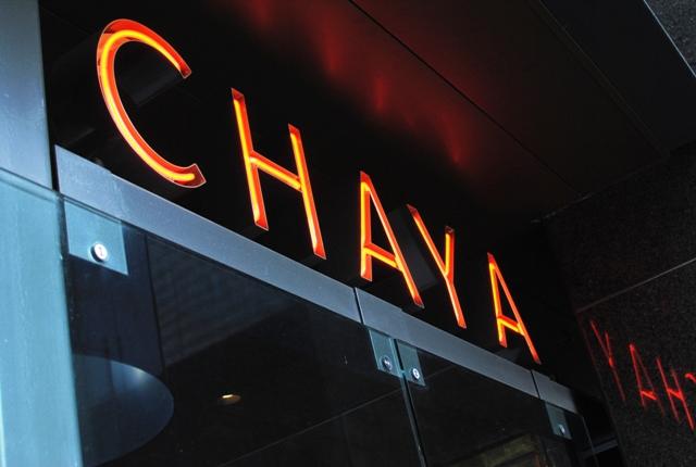 Chaya Downtown – 10/7/10