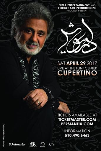 April 29, 2017 Cupertino
