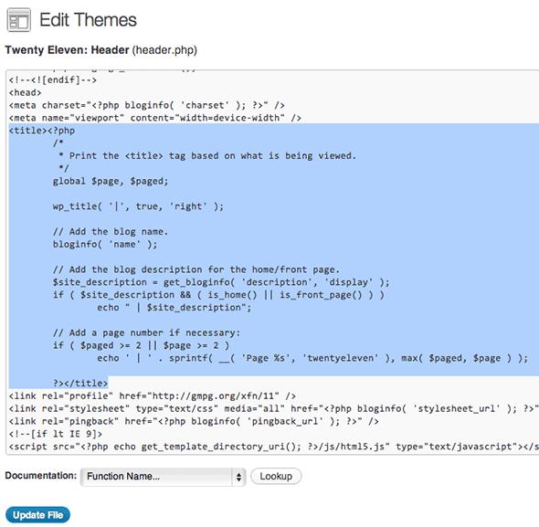 title-rewrite-header