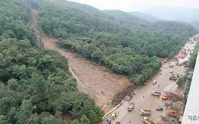 The 2011 Seoul Landslide and Other Natural Disasters