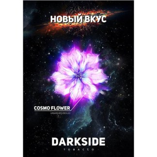 Dark Side Cosmo Flower