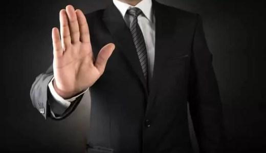 男が出す女性への脈なしサイン4選|女性との違いも解説