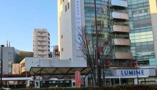 下町情緒が残る荻窪でステキな出会いを|バーやカフェをご紹介