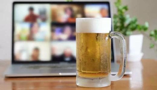 筋トレをしているならお酒はNG?アルコールが筋肉に及ぼす7つの悪影響