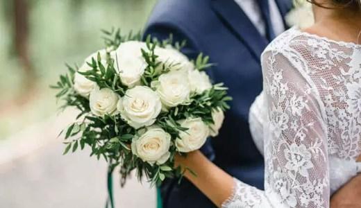 コロナで結婚したいと思う人の心理7つ|withコロナ時代の幸せ