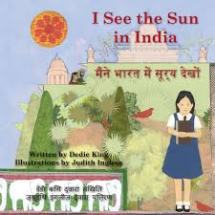 I see the sun in India, by Dedie King- Age Range: 5-8