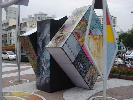 taiwanutstilling-Utenfor-Taichung-cultural-center