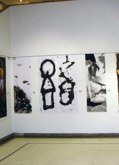tsai-mo-utstilling-Taichung-cultural-center-Taiwan-Bullb