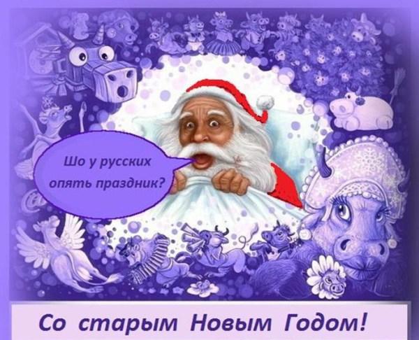 Скачать красивые картинки со Старым Новым годом бесплатно ...