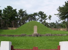 Queen of Kimhae's tomb