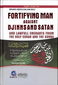 Fortifying Man Against Djinns And Satan by Wahid Abdulsalam Bali (HB)