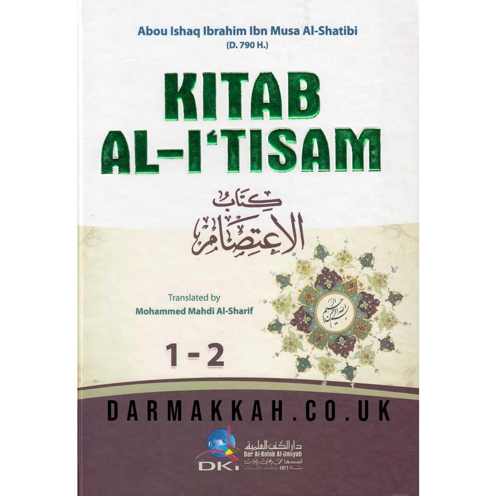 Kitab Al-I'Tisam - كتاب الإعتصام