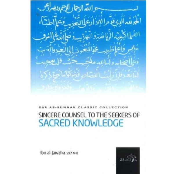 Sincere Counsel To the Seekers of Sacred Knowledge (Darassunnah)