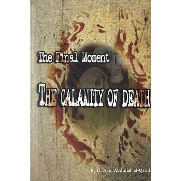 The Final Moment The Calamity Of Death (Al-Firdous)
