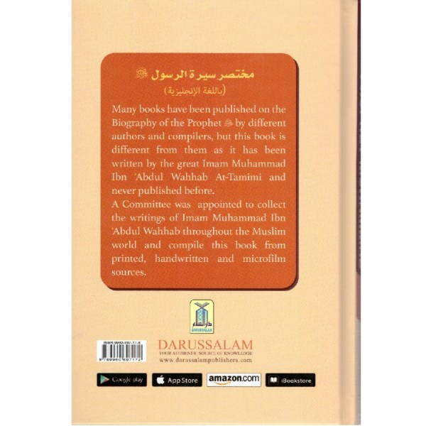 Abridged Biography of Prophet Muhammad (PBUH) (Darussalam)