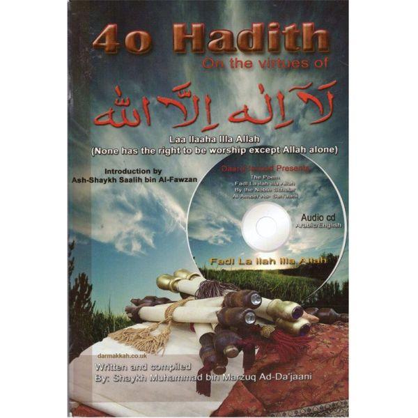 40 Hadith On The Virtues of Laa Ilaaha Illa Allah by Shaykh ibn Marzuq Ad-Dajaani
