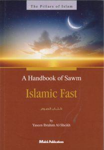 A Handbook of Sawm Islamic Fast by Yaseen Ibrahim Al-Sheikh