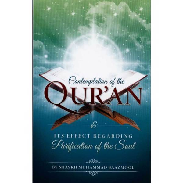 Contemplation Of The Qur'an & Its Effect Regarding Purification Of The Soul (Authentic Statments)