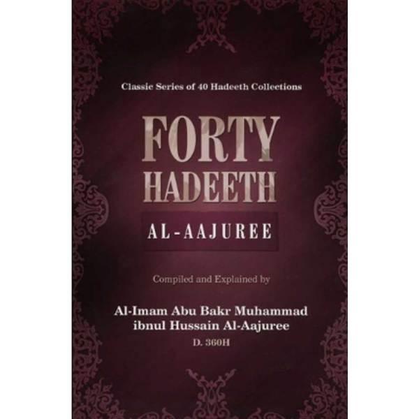 Forty Hadith Al Ajuree