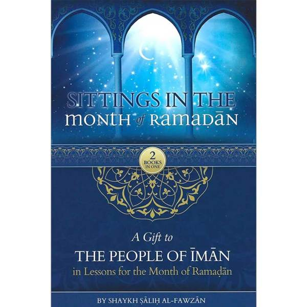 Sittings During The Blessed Month Of Ramadan By Shaykh Muhammad Al-Uthaymeen (Authentic Statements)