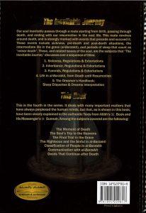 Life in al-Barzakh by Muhammad al-Jibali