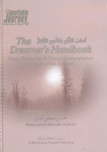 The Dreamer's Handbook by Muhammad al-Jibali