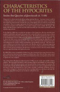 Characteristics Of The Hypocrites By Imam ibn Qayyim Al-Jaziyyah (PB)