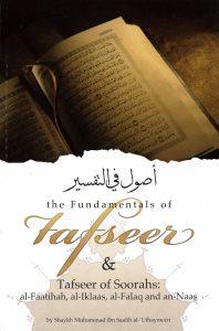 The Fundamentals of Tafseer by Muhammad ibn Saalih al-Utaymeen