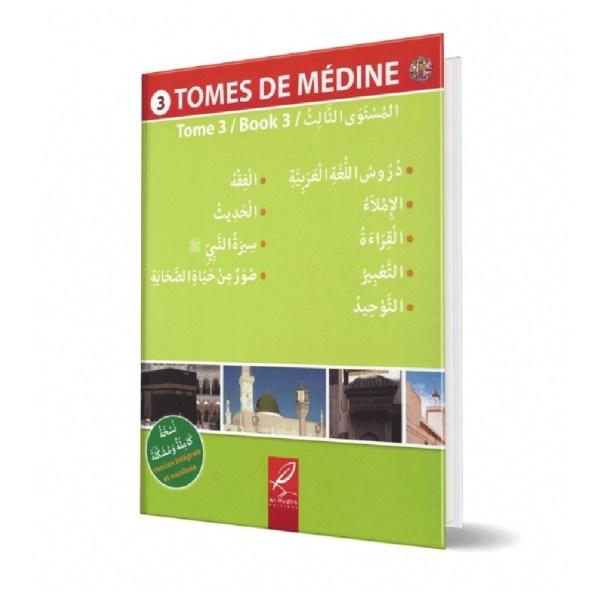 Tomes De Medine - Tome 3 Book 3 ( Al Hadith Editions)