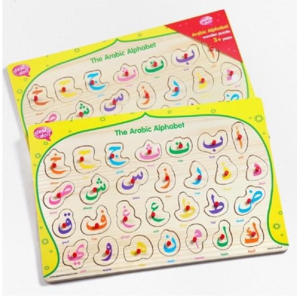 Arabic Alphabet Non-Sound Puzzle (Desi Doll)