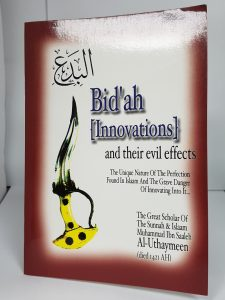 Bid'ah Innovations And Their Evil Effects (PB)