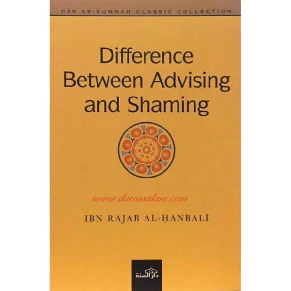 Difference Between Advising And Shaming (PB) (Daar Us-Sunnah)