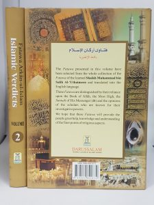 Islamic Verdicts On The Pillars Of Islam (2 Vol) (HB)