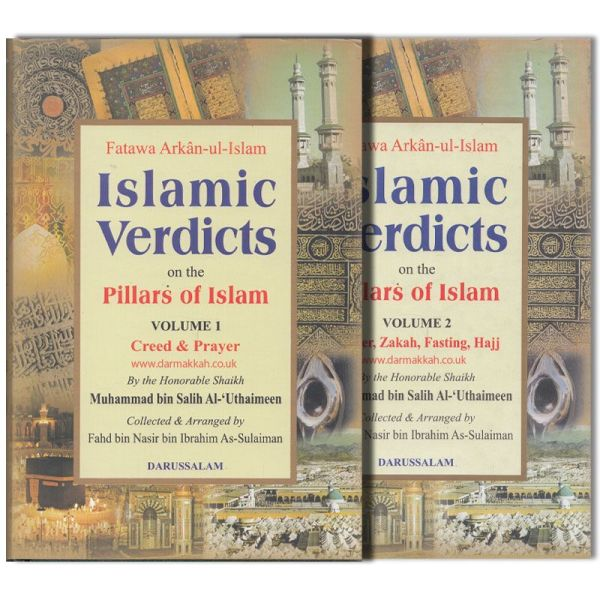 Islamic Verdicts On The Pillars Of Islam (2 Vol) (HB) (Darussalam)